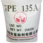 PVC抗沖改性劑